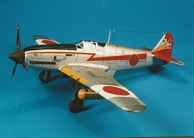 Kawasaki Ki  Tony Balsa